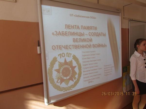 IMG 0979 Конкурс проектов
